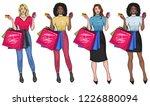 creative set of cheerful... | Shutterstock .eps vector #1226880094