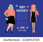 body positive card. plus size... | Shutterstock .eps vector #1226913724