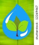 Aqua h20 water leaf clear leaves - stock photo