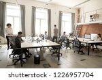 corporate staff employees... | Shutterstock . vector #1226957704