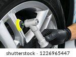 car polish wax worker hands... | Shutterstock . vector #1226965447