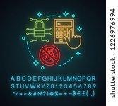 digital security neon light... | Shutterstock .eps vector #1226976994