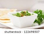 fresh traditional moutabal baba ... | Shutterstock . vector #122698507