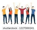 set of men and women standing... | Shutterstock .eps vector #1227000241