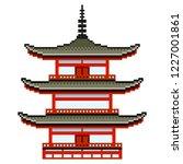 pixel art japanese temple...   Shutterstock .eps vector #1227001861