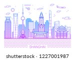 shanghai city line art vector... | Shutterstock .eps vector #1227001987