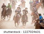 shymkent  kazakhstan  november... | Shutterstock . vector #1227024631