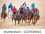 shymkent  kazakhstan  november... | Shutterstock . vector #1227024661
