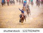shymkent  kazakhstan  november... | Shutterstock . vector #1227024694
