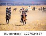 shymkent  kazakhstan  november... | Shutterstock . vector #1227024697