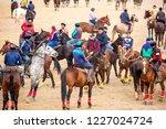 shymkent  kazakhstan  november... | Shutterstock . vector #1227024724