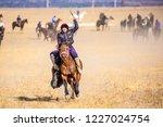 shymkent  kazakhstan  november... | Shutterstock . vector #1227024754