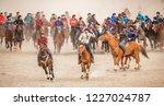 shymkent  kazakhstan  november... | Shutterstock . vector #1227024787