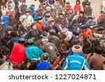 shymkent  kazakhstan  november... | Shutterstock . vector #1227024871