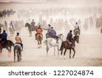 shymkent  kazakhstan  november... | Shutterstock . vector #1227024874