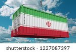 loading cargo container with... | Shutterstock . vector #1227087397