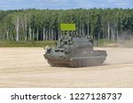 military ground alabino  moscow ... | Shutterstock . vector #1227128737