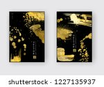 vector black and gold design... | Shutterstock .eps vector #1227135937