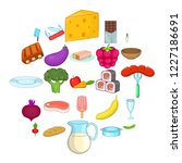 useful product icons set....   Shutterstock .eps vector #1227186691