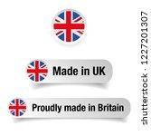 made in uk label set | Shutterstock .eps vector #1227201307