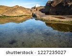 unusual background of stones ... | Shutterstock . vector #1227235027