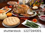 carving roasted pepper turkey... | Shutterstock . vector #1227264301