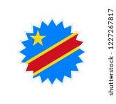 congo democratic republic flag. ... | Shutterstock .eps vector #1227267817