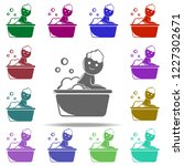 bathing of an infant icon....   Shutterstock .eps vector #1227302671