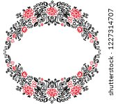 beautiful card with a round... | Shutterstock . vector #1227314707