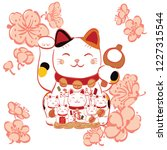 beckoning cat with cherry... | Shutterstock .eps vector #1227315544