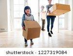 asian family emoving to new... | Shutterstock . vector #1227319084