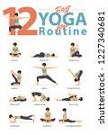 set of yoga postures female... | Shutterstock .eps vector #1227340681