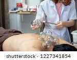 closeup for hand of therapist... | Shutterstock . vector #1227341854