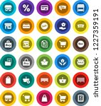 white solid icon set  house...   Shutterstock .eps vector #1227359191