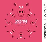 banner with a pig's snouts on... | Shutterstock .eps vector #1227392374