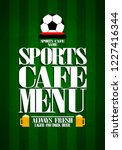 sports cafe menu.vector... | Shutterstock .eps vector #1227416344