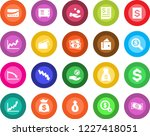 round color solid flat icon set ... | Shutterstock .eps vector #1227418051