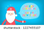 christmas background with santa ... | Shutterstock .eps vector #1227455107