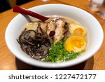 japanese style noodle chashu... | Shutterstock . vector #1227472177