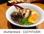 japanese style noodle chashu... | Shutterstock . vector #1227472204