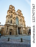 cathedral of saint peter or... | Shutterstock . vector #1227477367