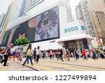 hong kong   09 november  2018   ...   Shutterstock . vector #1227499894