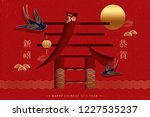 happy lunar year design with... | Shutterstock .eps vector #1227535237