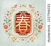 Elegant Lunar Year Design With...