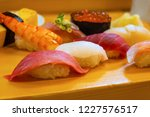 a set of japanese traditional... | Shutterstock . vector #1227576517