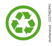 recycle symbol icon | Shutterstock . vector #1227582991