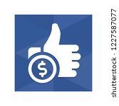 pay per like   app icon | Shutterstock .eps vector #1227587077
