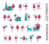 faceless santa claus and girl ... | Shutterstock .eps vector #1227598474