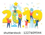 new year business concept.... | Shutterstock .eps vector #1227609544