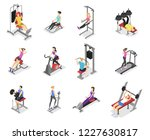 set of workout for men and... | Shutterstock .eps vector #1227630817
